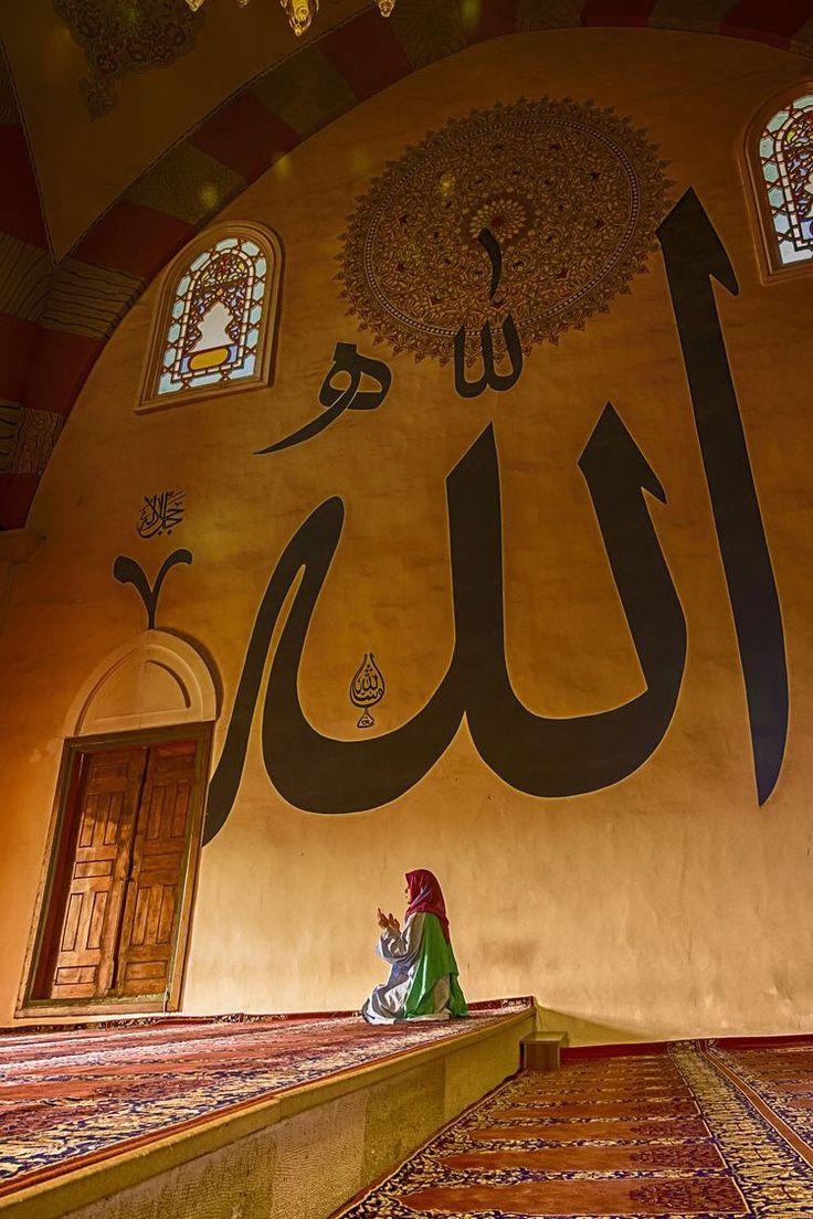 Edirne Eski Cami by Ismail Tuncalp / 500px