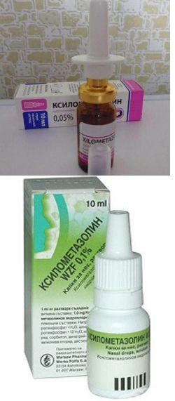 Ксилометазолин (ксилометазолина гидрохлорид) – инструкция по применению, показания, противопоказания, побочные эффекты, аналоги, отзывы, цены