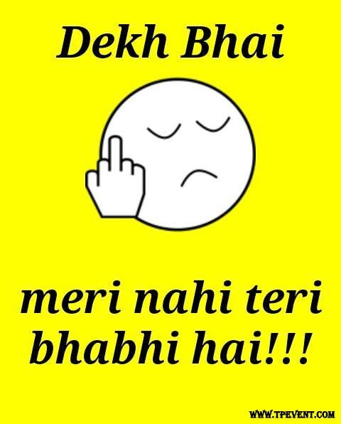 Funny Meme For Dp : Best images about funny dekh bhai on pinterest