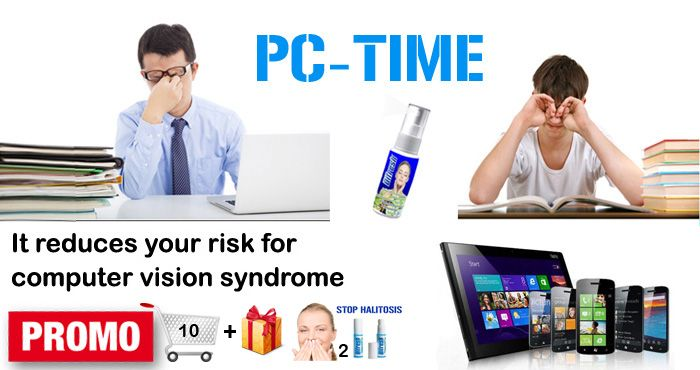 PC-TIME protects your eyes from computer screen