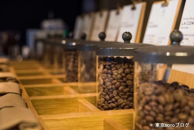 コーヒー豆の産地だけではなく、農園までこだわって選定された「シングルオリジンコーヒー」。THE ROASTERYはこのシングルオリジンコーヒー文化を日本に広げた有名店です。原宿のキャットストリートにありながら落ち着いた雰囲気で豆本来の風味を楽しむことができます。美味しいコーヒーをゆっくり飲みたい方におすすめのカフェです