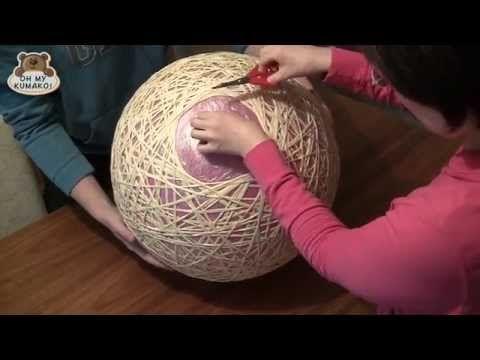 【DIY】ランプシェードの作り方 / 手作りしよう! How to make a lampshade - YouTube