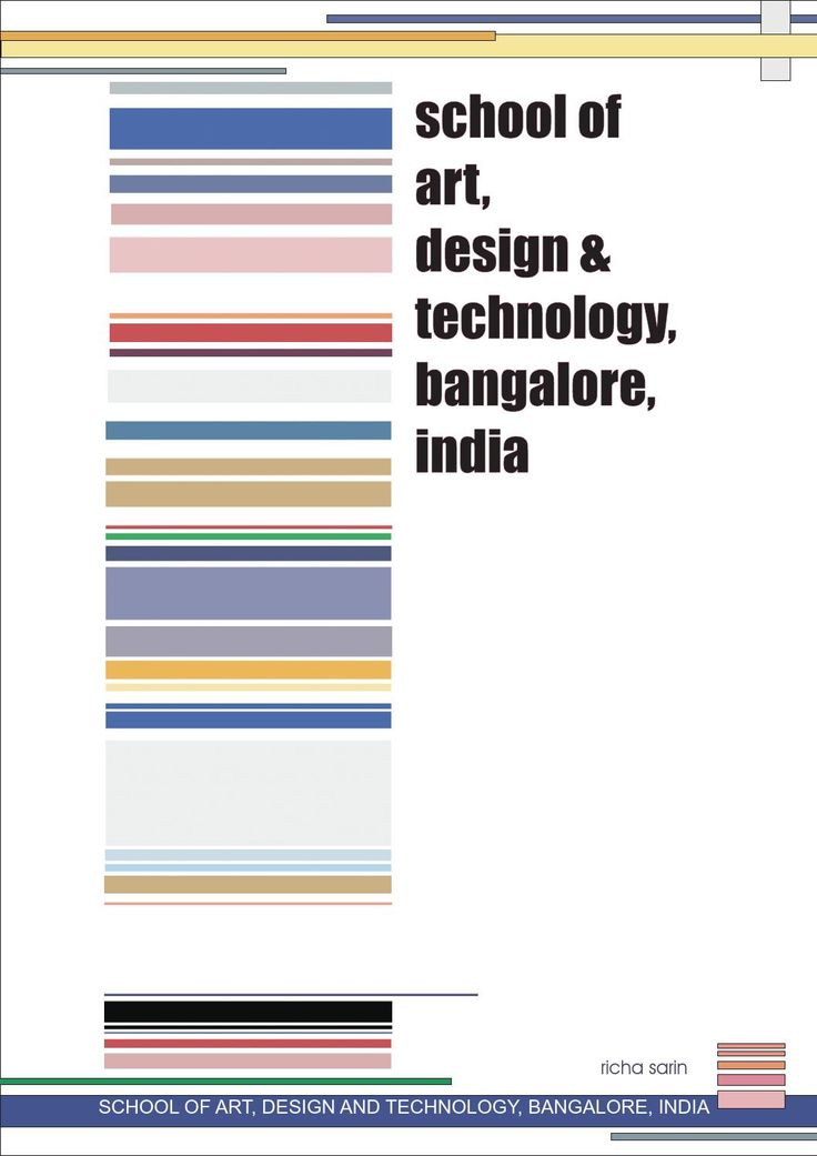 Thesis Report: School of Art, Design and Technology  Report for Architectural Design and Research Thesis , with Advanced Objective of incorporating Interactivity in Architecture.  Author: Richa Sarin, B.Arch Chandigarh College of Architecture, Panjab University Copyright: Richa Sarin