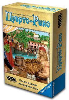 Пуэрто-Рико   Купить Пуэрто-Рико в Москве по цене 2 990 руб. с доставкой по всей России - издательство Hobby World