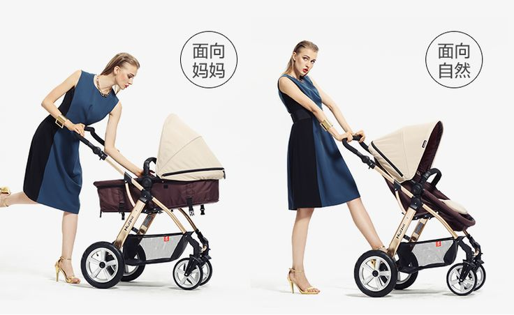 baby stroller can sit and lie the high landscape baby carriage folding four wheel suspension reversing the implementation 12 HTB1ONrHLXXXXXX0XFXXq6xXFXXXF HTB1ONrHLXXXXXX0XFXXq6xXFXXXF