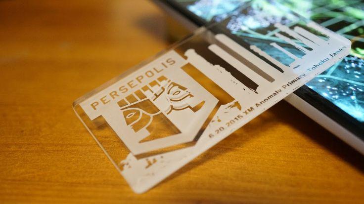 Ingressの有志が作ってくれた Persepolisのアクリルモチーフ届いた。カッコいいじゃない!