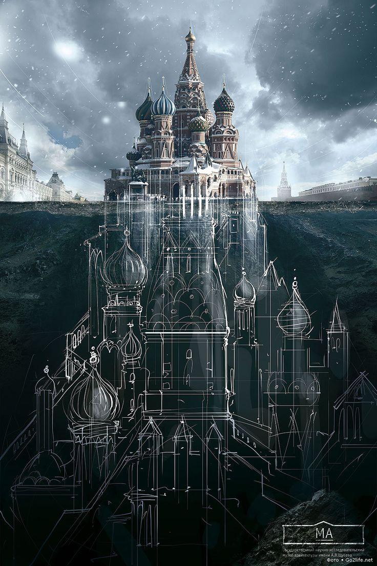 Рекламная кампания для Государственного музея архитектуры в Москве