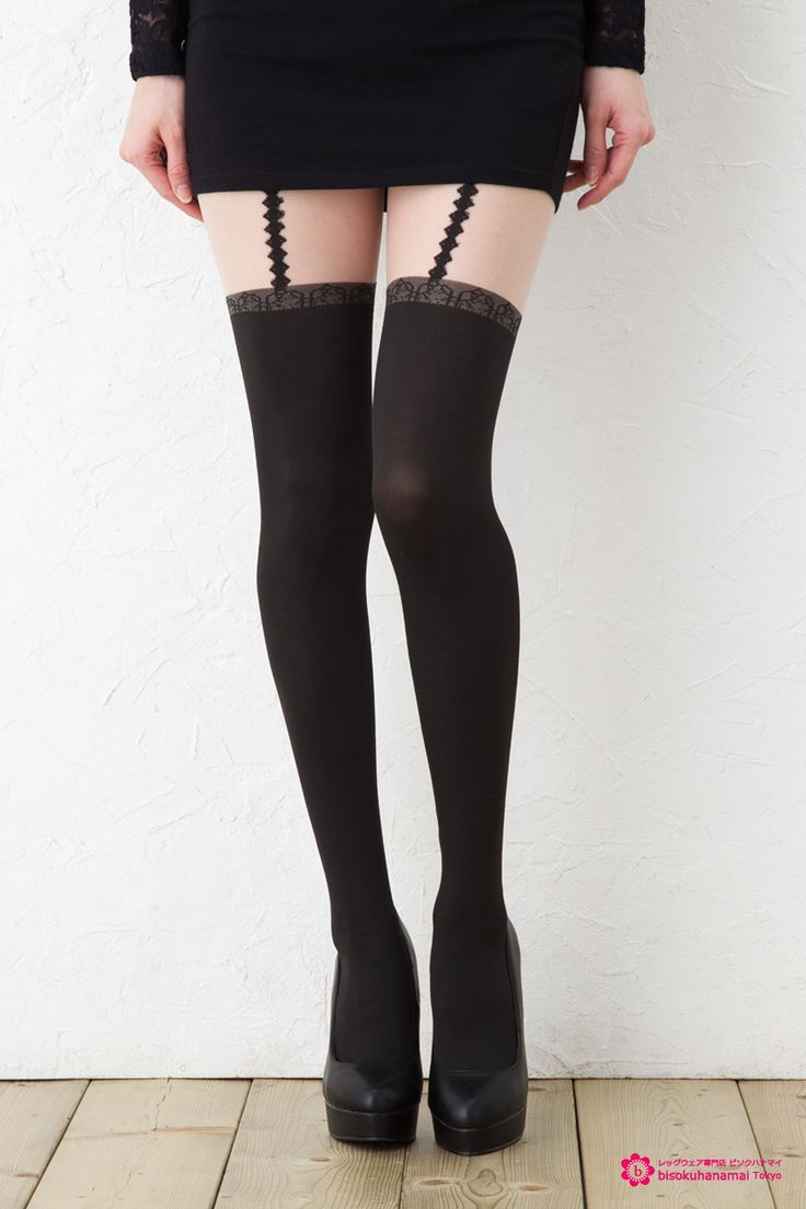 Fake mini lace tights