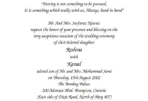 Walima Invitation Card Sample Muslim Wedding Invitations Wedding Card Quotes Wedding Card Wordings