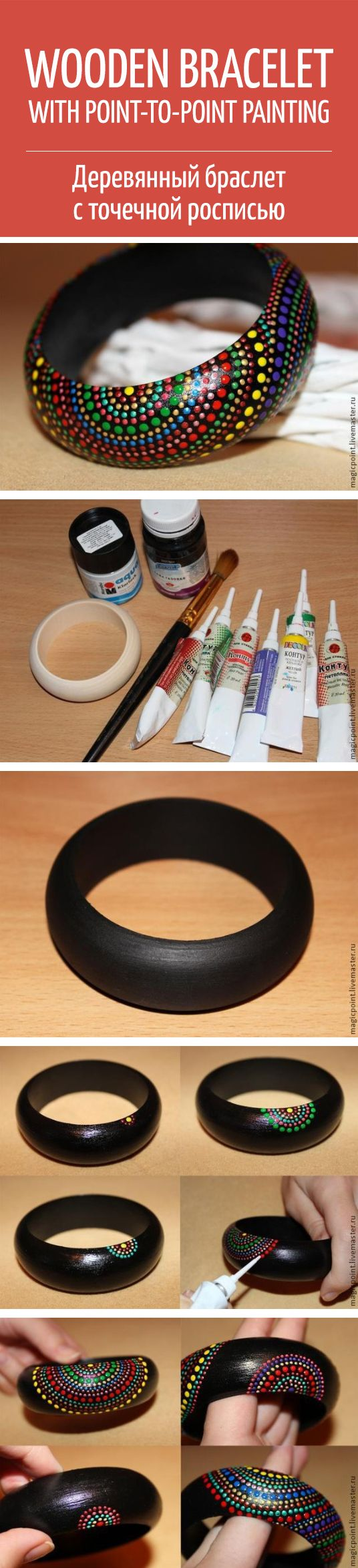 Wooden bracelet with point-to-point painting tutorial / Браслет с точечной росписью