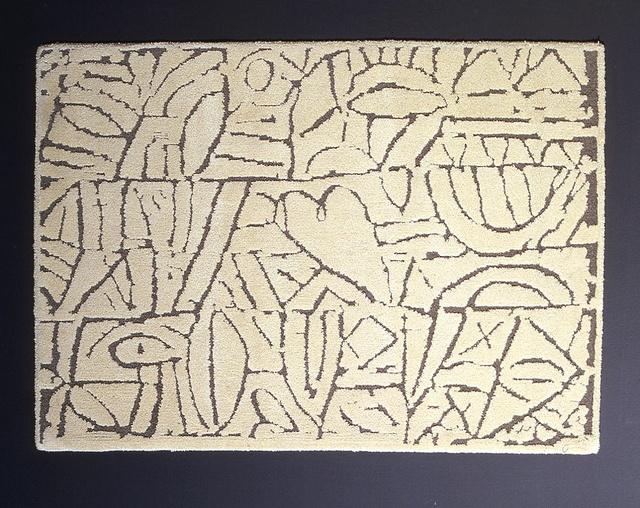 • Art Fabrica * Tappeti Moderni & Contemporanei > Massima discrezione e pulizia - tappeto in lana realizzato con tecnica artigianale basato su un opera originale di Gianni Pignat  • Art Fabrica * Modern & Contemporary Rugs > Massima discrezione e pulizia - handcrafted wool rug, based on an original artwork of Gianni Pignat
