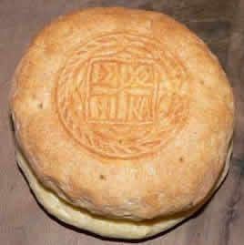 Prosphora (Communion Bread) sacred church bread