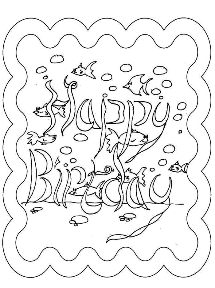 find this pin and more on happy birthsday coloring happy birthday cards coloring page