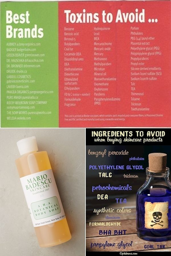 Best All Natural Face Products Natural Skin Care Routine For Combination Skin In 2020 Natural Skin Care Routine Natural Skin Care Natural Face