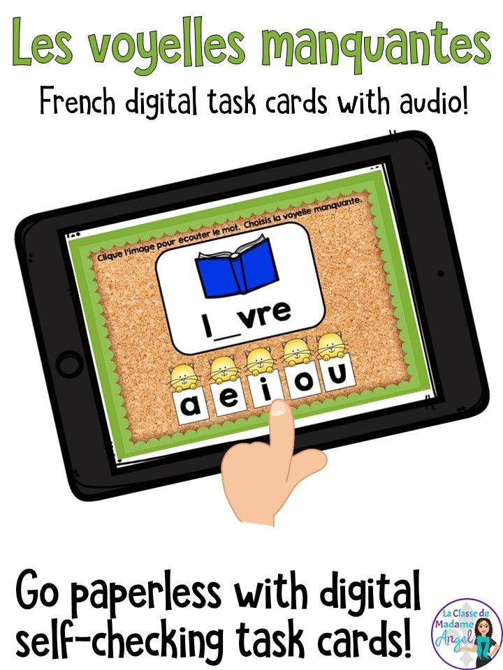 Les voyelles manquantes.  Practice French vowel sounds with this interactive BOOM deck!  Playable on any device, students need to touch the image and then choose the correct missing vowel.