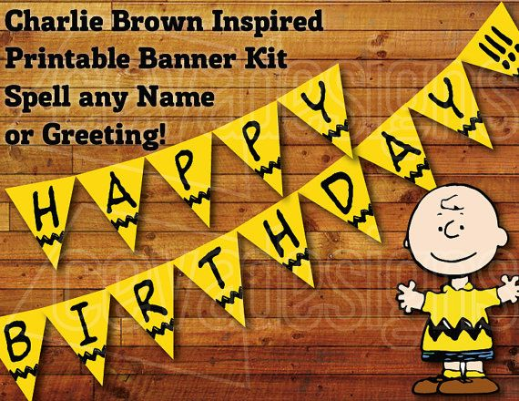 Printable Snoopy Birthday Party Decoration / by CEVADesigns