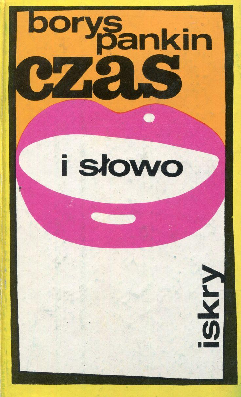 """""""Czas i słowo"""" (Wriemia i słowo) Borys Pankin Translated by Elżbieta Banasiuk, Mirosław Czertowicz and Michał Wołodźko Cover by Jerzy Kępkiewicz Published by Wydawnictwo Iskry 1979"""