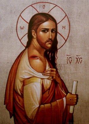 Ikona Jezusa z Najświętszą Raną Ramienia