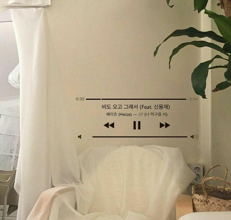 Aesthetic Bedroom Ideas Pinterest