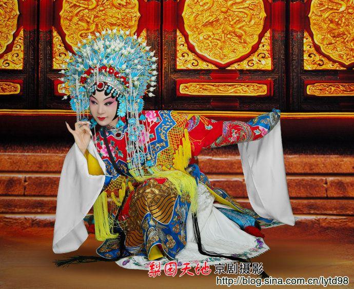 Essay The Peking Opera