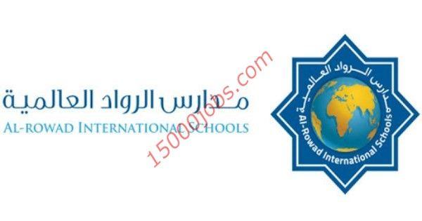 متابعات الوظائف عاجل 39 وظيفة تعليمية في مدارس الرواد العالمية بالرياض للجنسين وظائف سعوديه شاغره Tech Company Logos Company Logo School