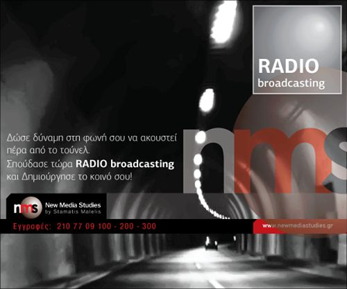 #radiobroadcasting