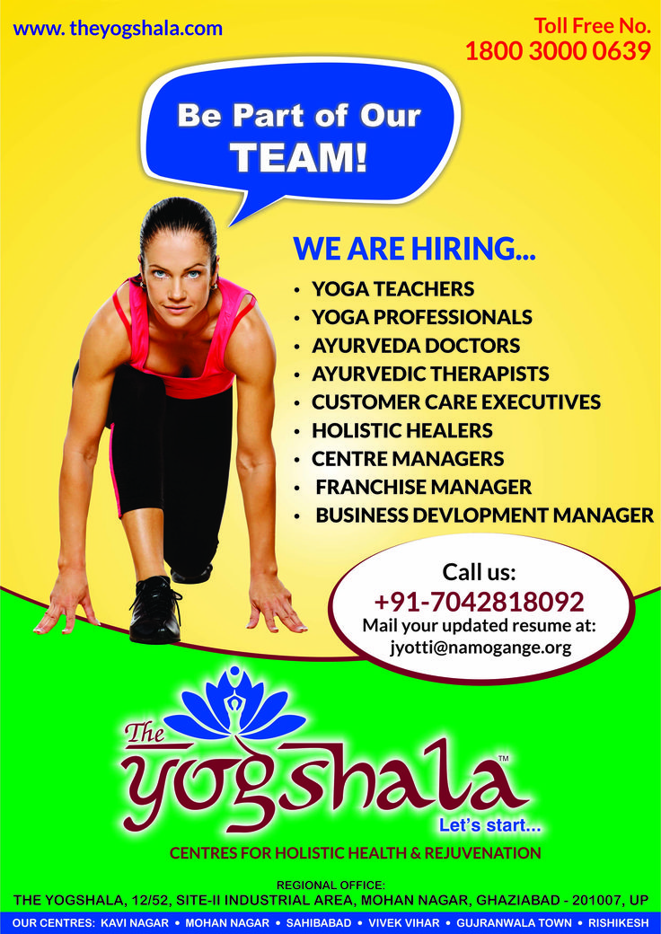 Namo Gange Namaskar!!! Dear Yoga & Meditation Job Seekers, We have urgent openings for Yoga Teachers, Yoga Professionals, Ayurveda Doctors, Ayurvedic Therapists, Customer Care Executive, Holistic Healers, Centre Managers, Franchise Manager and Business Development Manager. Hurry up & don't miss the opportunity. Call us at toll free 180030000639……. http://www.theyogshala.com/career.php  #TheYogshala #TheYogshalaJobVacancies #TheYogshalaJobs