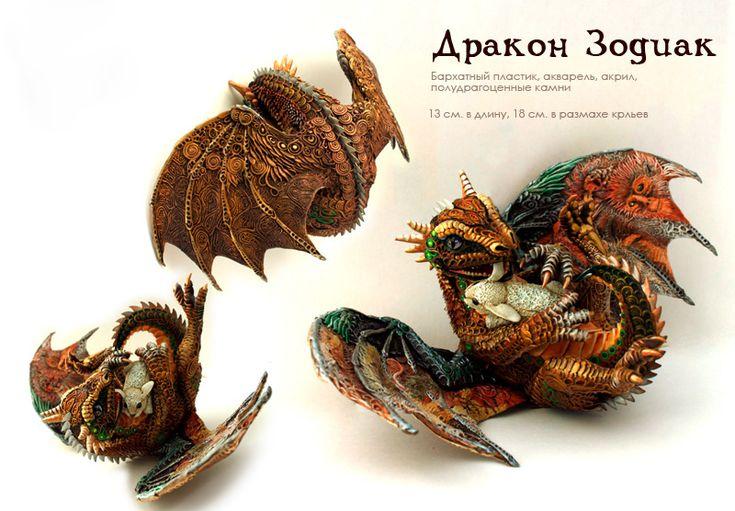 Dragon Zodiac by hontor.deviantart.com on @deviantART