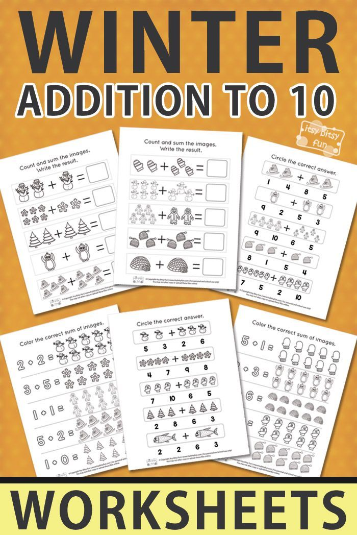 Winter Addition Worksheets to 10 | Free Printables for Kids ...