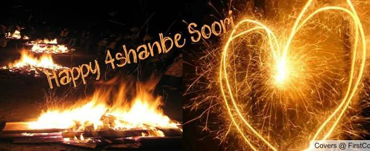 Chaharshanbe Suri (Festival of Fires)