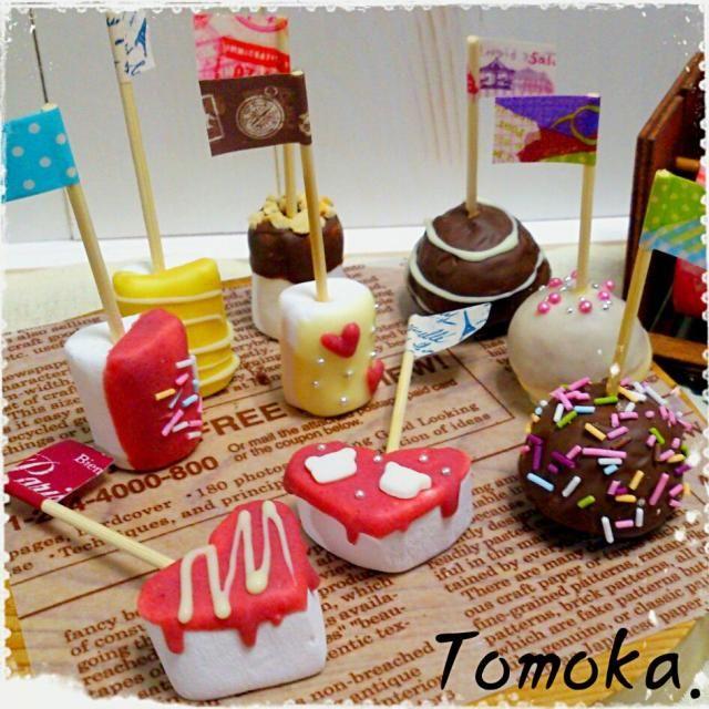 バレンタインチョコ♡2品目 ストロベリー、バナナ、ホワイト、ミルクチョコで♪ マスキングテープと竹串でピックも作りました(*^^*) …大量生産(笑) - 31件のもぐもぐ - マシュマロチョコ&鈴カステラチョコ by Tomoka.