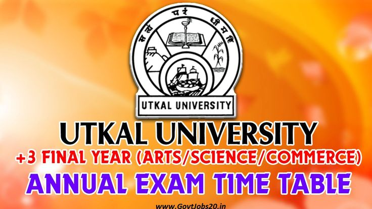 Utkal University UUEMS +3 Exam Time Table Schedule 2018-www.uuems.in | Utkal University Time Table 2018 | Utkal University Exam Schedule 2018 | Utkal University UUEMS +3 Exam Schedule Download | download Utkal University UUEMS +3 Exam scheme
