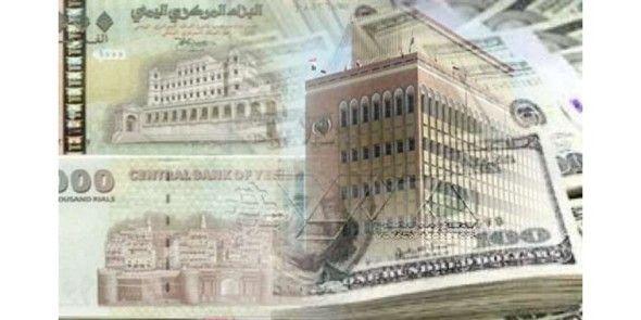 أنهيار جديد في العملة أسعار صرف العملات الاجنبية والعربية الدولار