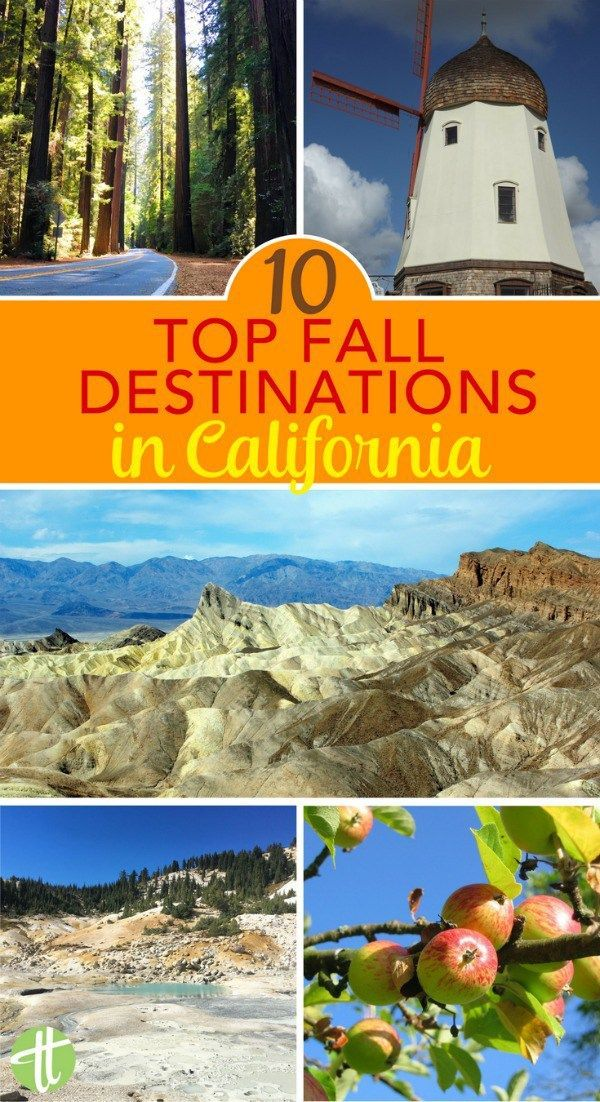 10 amazing fall destinations in california for families for Top ten best vacation spots