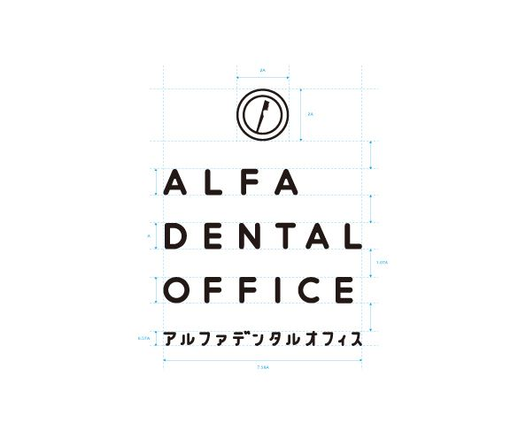 quip Design /// Works /// ALFA DENTAL OFFICE ロゴ ///