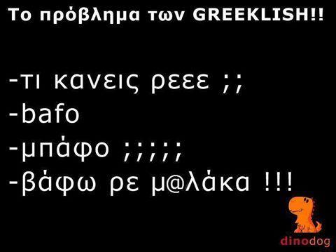 .Greeklish!