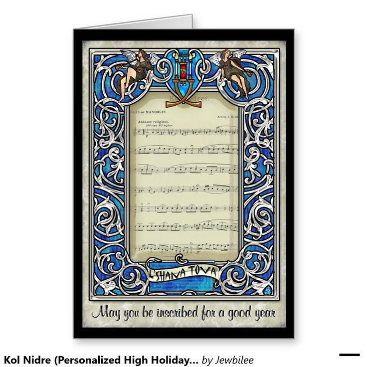 Kol Nidre (Personalised High Holiday Card) Greeting Card