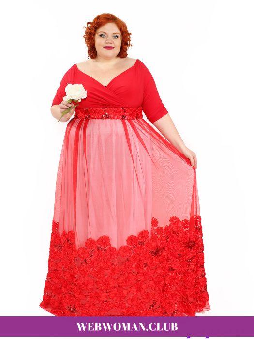 Вечернее красивое свадебное платье Bellissimo Magesty Вечерние и выходные платья для полных женщин. Вечернее свадебное платье Bellissimo Magesty