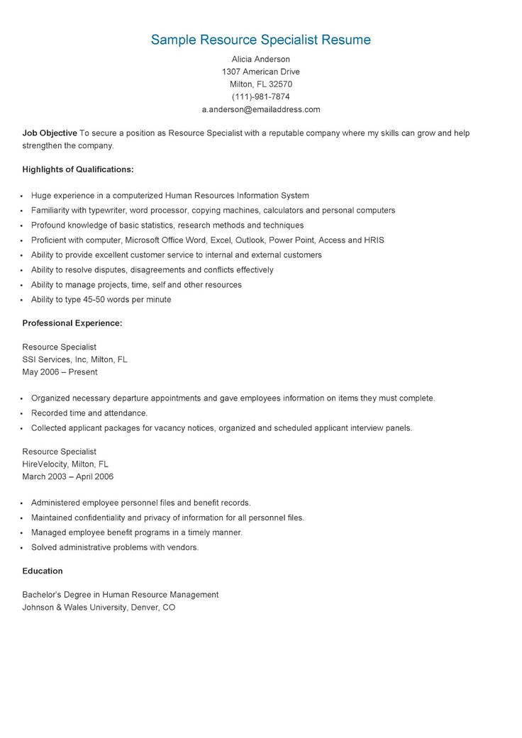 sample resource specialist resume  human resources resume