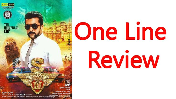 One Line Review   Si3 Movie Review   Singam3 movie Review   Tamil Cinema Review   CinelikerThis video gives the review for Tamil movie Si3 aka Singam3. For more movie reviews subscribe Cineliker. One Line Review Si3 Movie Review Singam3 movi... Check more at http://tamil.swengen.com/one-line-review-si3-movie-review-singam3-movie-review-tamil-cinema-review-cineliker/