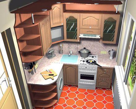 Small kitchen / маленькая кухня