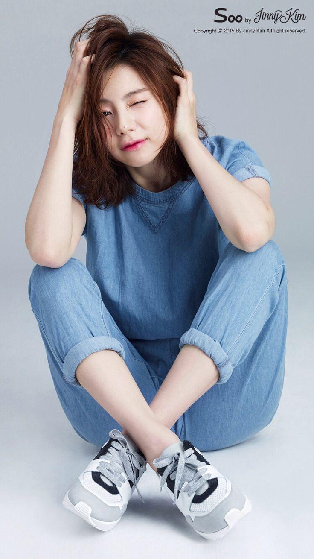 박수진 Park, Soo-Jin