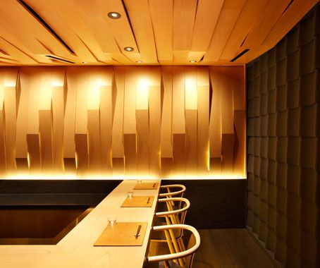 Kaiseki Yoshiyuki and Horse's Mouth - INDESIGNLIVE | Architecture, Design and Interiors | News, Projects, Products and Events