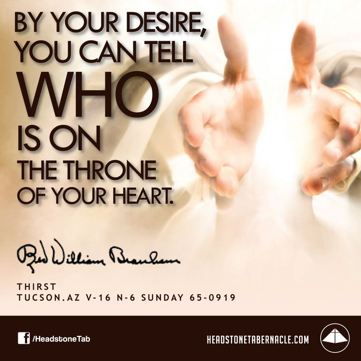By Your Desire, You Can Tell Who Is On The Throne Of Your Heart. Prophet  QuotesMessage ...
