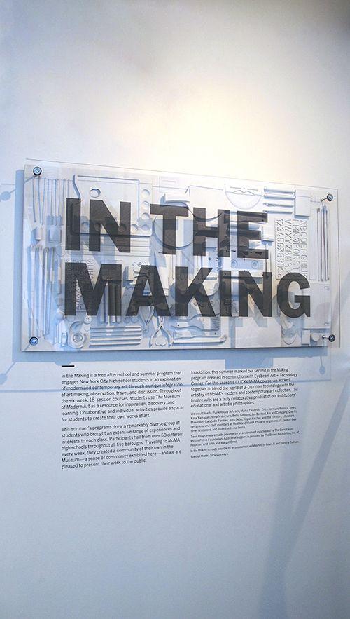 Qian Li, MoMA Design Studio title exhibition design