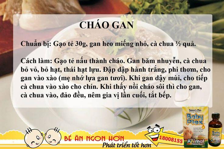 CHÁO GAN
