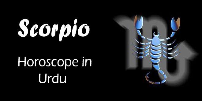 Scorpio Daily horoscope in urdu see more star information visit http://urdu.horoscopedailyfree.com