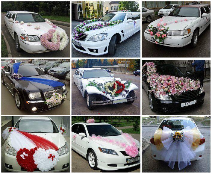 Элегантное украшение свадебного автомобиля