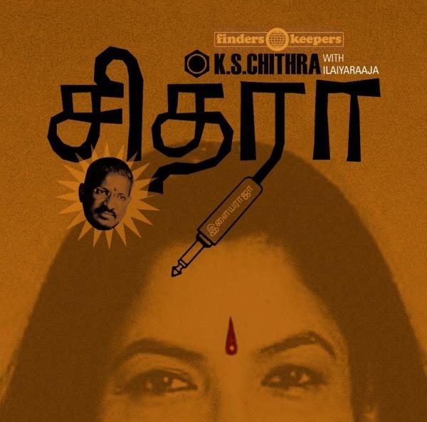 K.S. Chithra* With Ilaiyaraaja* - K.S. Chithra With Ilaiyaraaja