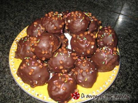 Σοκολατάκια - Μερεντάκια